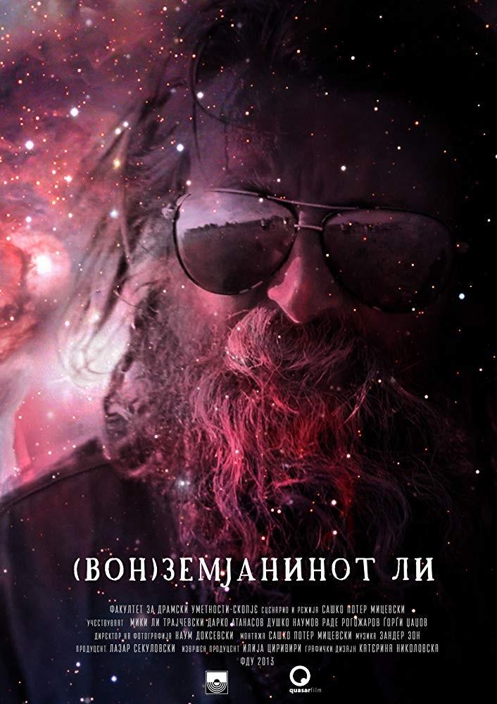 xextraterrestrial-lee-extraterrestrial-l.jpg