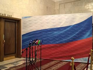 Экскурсия в Государственную Думу РФ