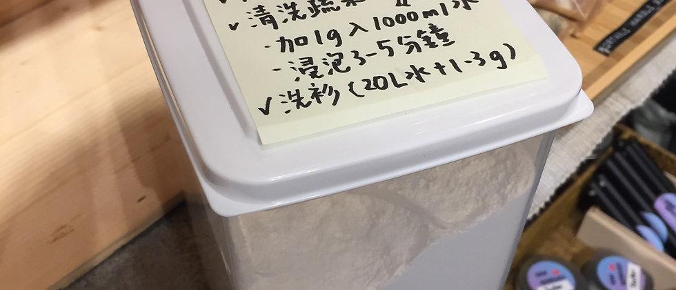 蠔殼粉(天然抗菌)