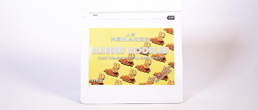 幸福麵 Blessed Noodle