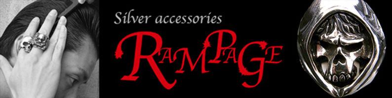 シルバーアクセサリー RAMPAGE トップ イメージ 写真