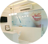 proyectos clinica odontologica