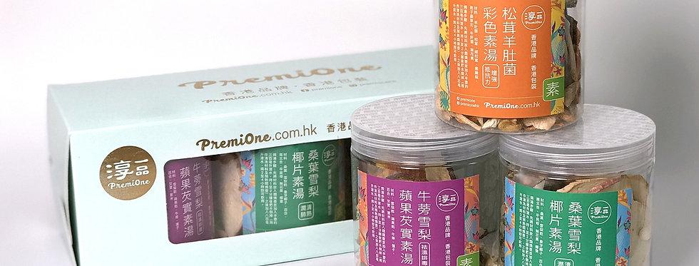 素 - 祛濕排毒/清熱潤肺養生焗湯盒 (3盒套裝)