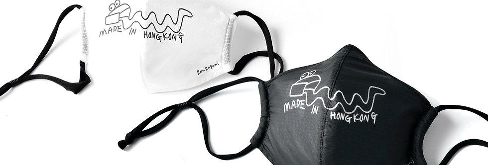 MaskingArt 強效防護輕薄透氣口罩   日本插畫師加賀美健聯乘系列 L碼
