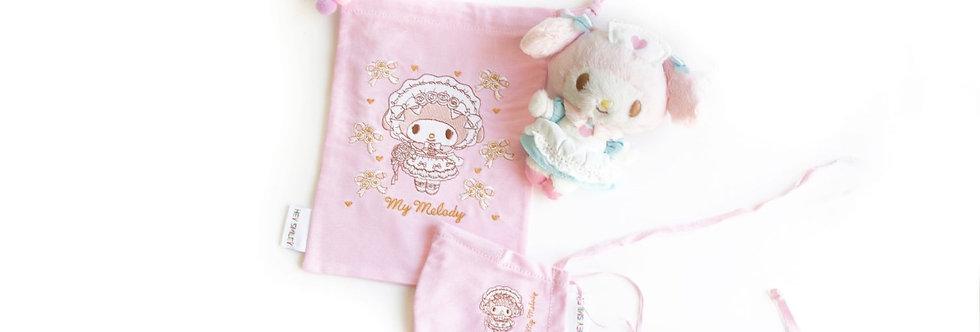 My Melody (粉紅色)牛津紡口罩連索繩袋套裝 (成人尺寸)