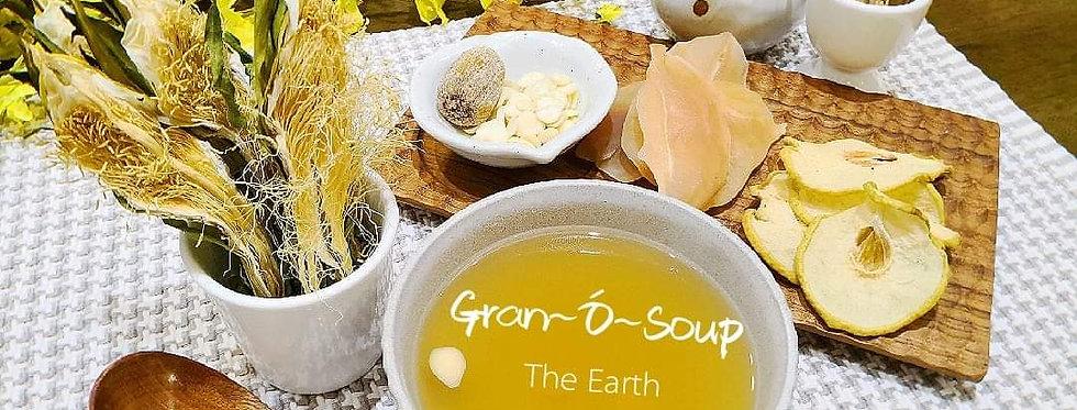 霸王花蜜棗螺片湯Gran-O-Soup養生焗湯