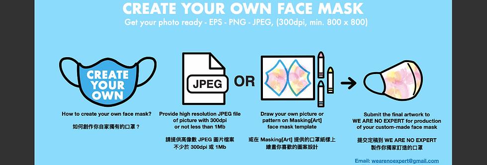 10個自選圖案MaskingArt 強效防護口罩 | BFE 97.3% |Create Your Own Mask