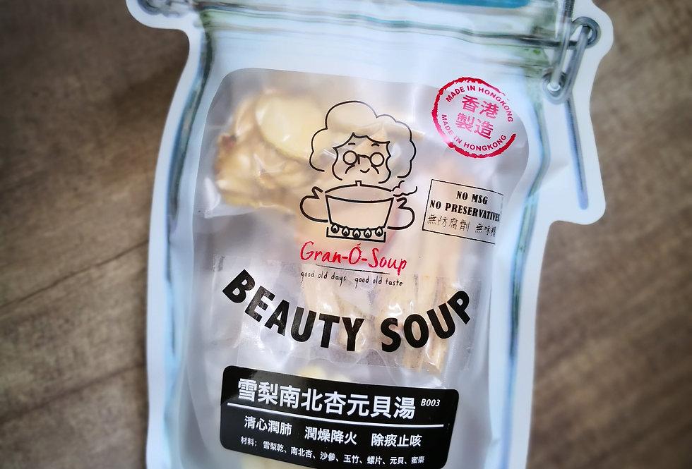 雪梨南北杏元貝螺片湯Gran-O-Soup養生焗湯