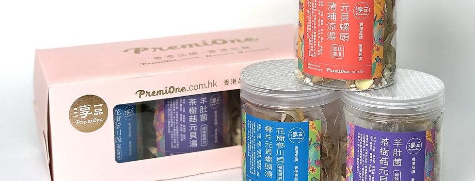 祛濕排毒/清熱潤肺養生焗湯盒 (3盒套裝)
