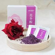 Rose powder.jpg