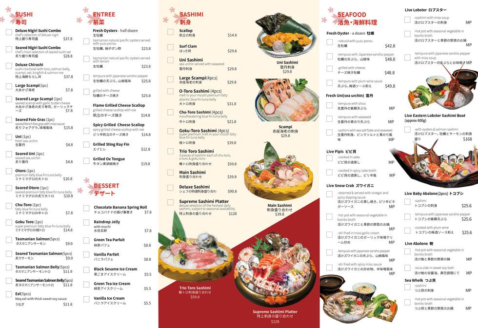 Umi1 自选火锅菜单22.jpg