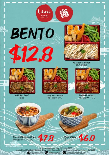 Umi Sushi Express Bento