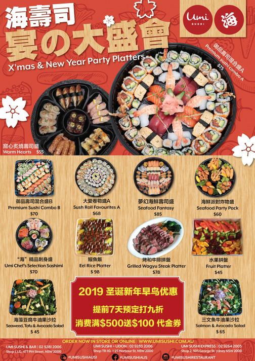 Umi Sushi Chrismas Share Platter CN Ver.
