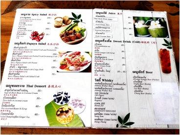 New Bungsamran restaurant