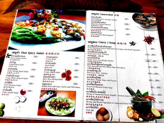 Price list Restaurant