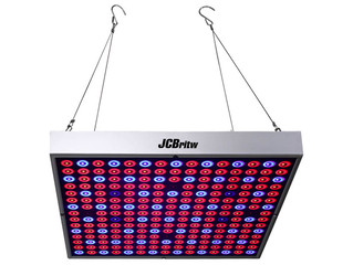 JCBritw Releases its Latest 45W Full Spectrum LED Grow Light on October 11