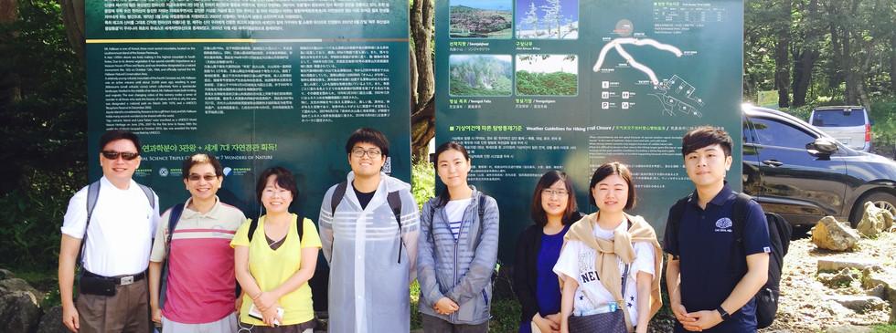 Group photo at Hallasan Mountain - 2015