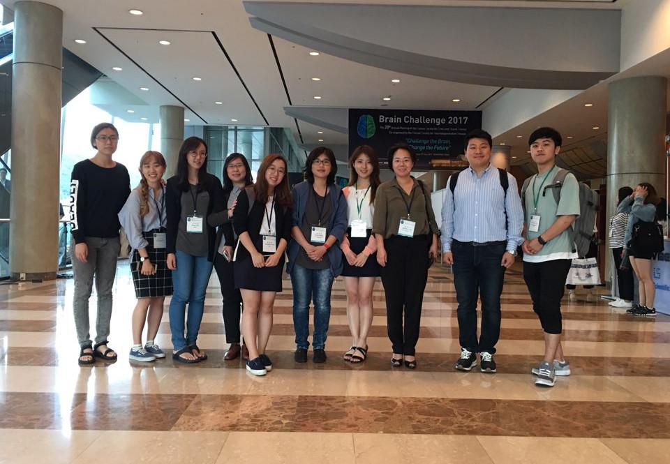 After KSBNS conference - 2017 Summer.jpe