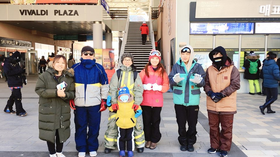 Group photo before skying - 2018 Winter