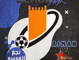 Ajman Club wins the award for the best media office