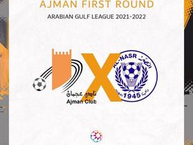 Orange kicks off the 2021-2022 season by meeting Al-Nasr and Sharjah