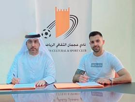 Ajman Club introduces defender - Miral