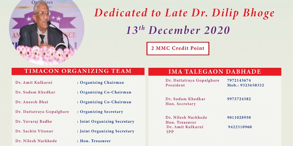 5th Annual Conference TIMACON 2020