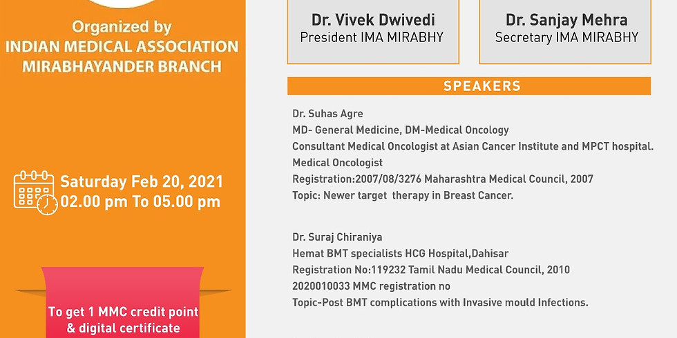 IMA Mira Bhayandar branch Invites you all to attend Virtual Conference on 20th February 2021.