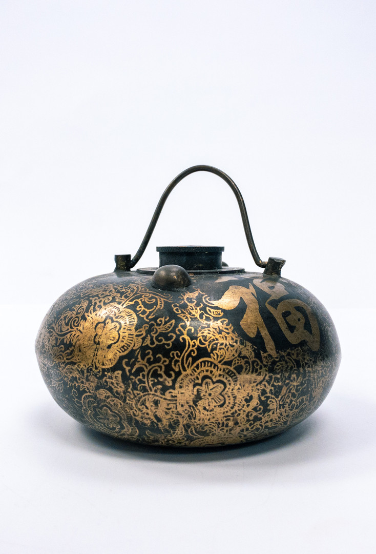 Scarce Chinese Gilded Bronze Oil Container