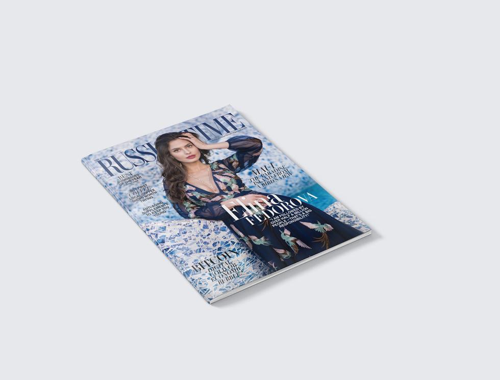 ELINA COVER 2.jpg