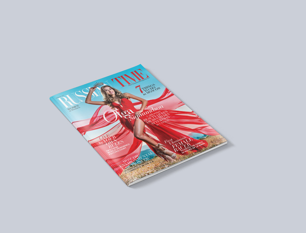 SIGMUNDSON COVER.jpg
