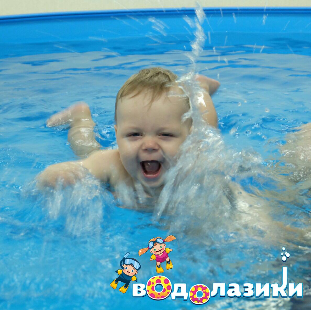 Плавание для детей в Ростове-на-Дону