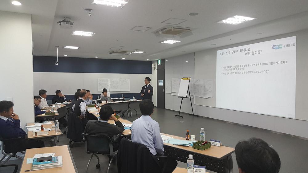 중역을 위한 기업 협상 교육