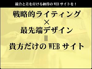 itokake_201019btn_main.png