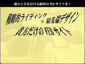 itokake_201019btn_main3.png