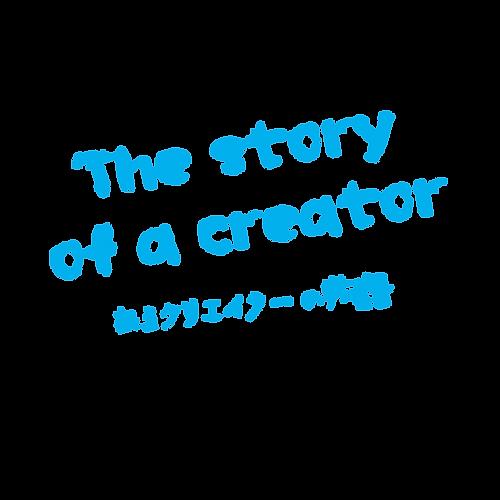 createidea_info03.png