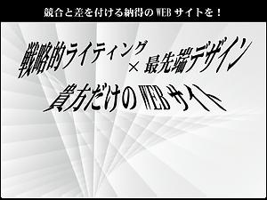 itokake_201019btn_main4.png