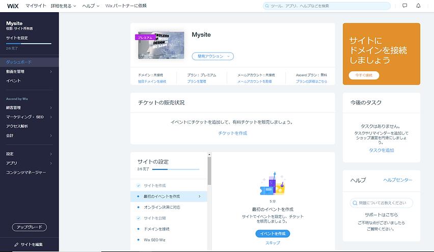プラン登録手順01.png