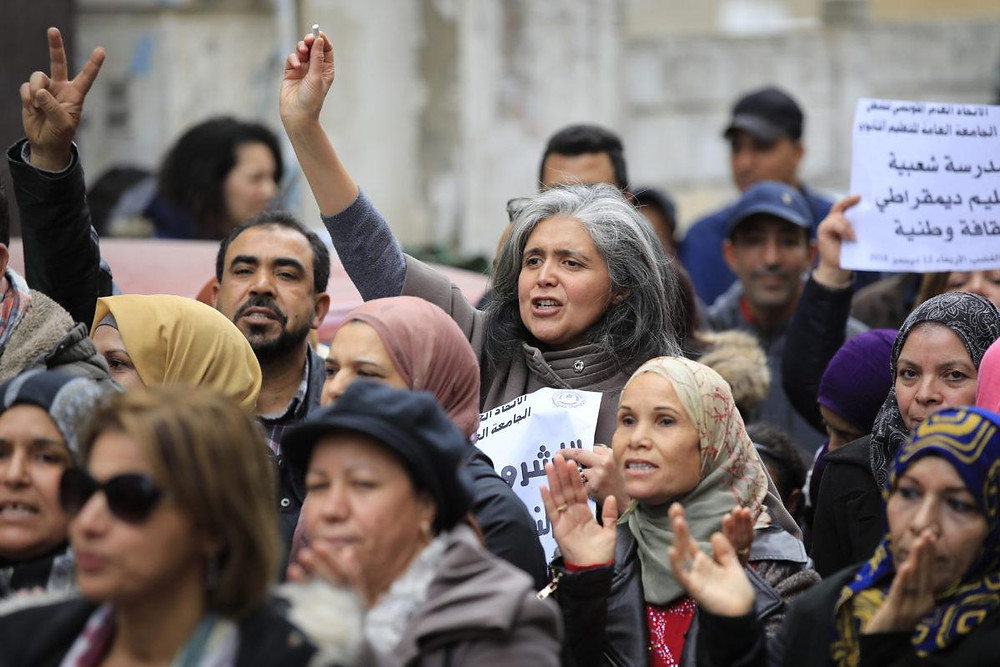 High school and secondary school teachers stage a demonstration demanding wage increase, early retirement and education reform in Tunis, Tunisia on 12 December 2018 [Middle East Monitor/Nacer Talel/Anadolu Agency]