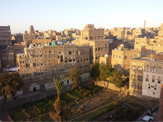 Image of the week: Atiaf Alwazir's Old Neighborhood in Yemen