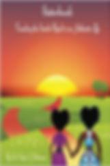 sisterhoodbook.jpg