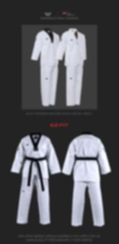 ez-fit_Uniform_description_1.jpg