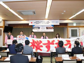 3月例会・鳥取ブロック協議会会長公式訪問例会・懇親会