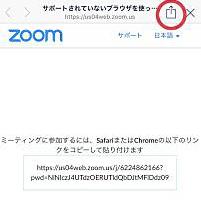 スクリーンショット 2020-06-13 17.10.35.png