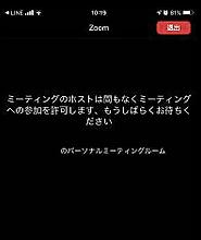 スクリーンショット 2020-06-13 17.43.30.png