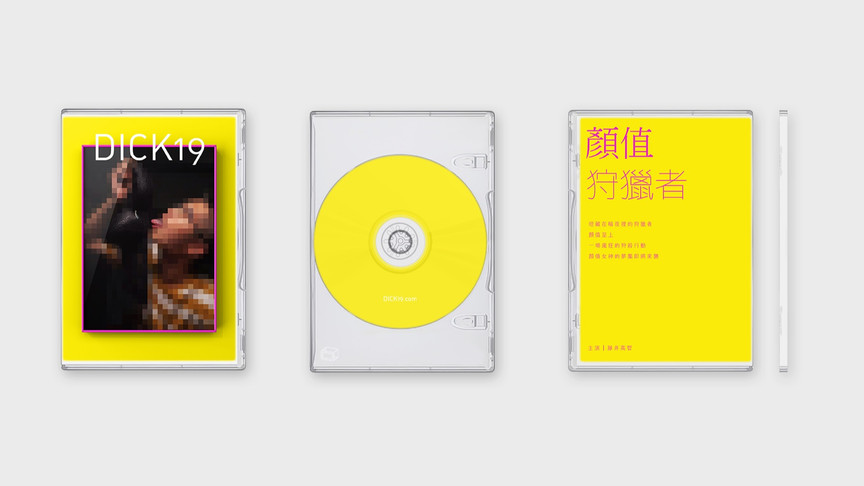 D1989-DVD-190901-1-1920.jpg