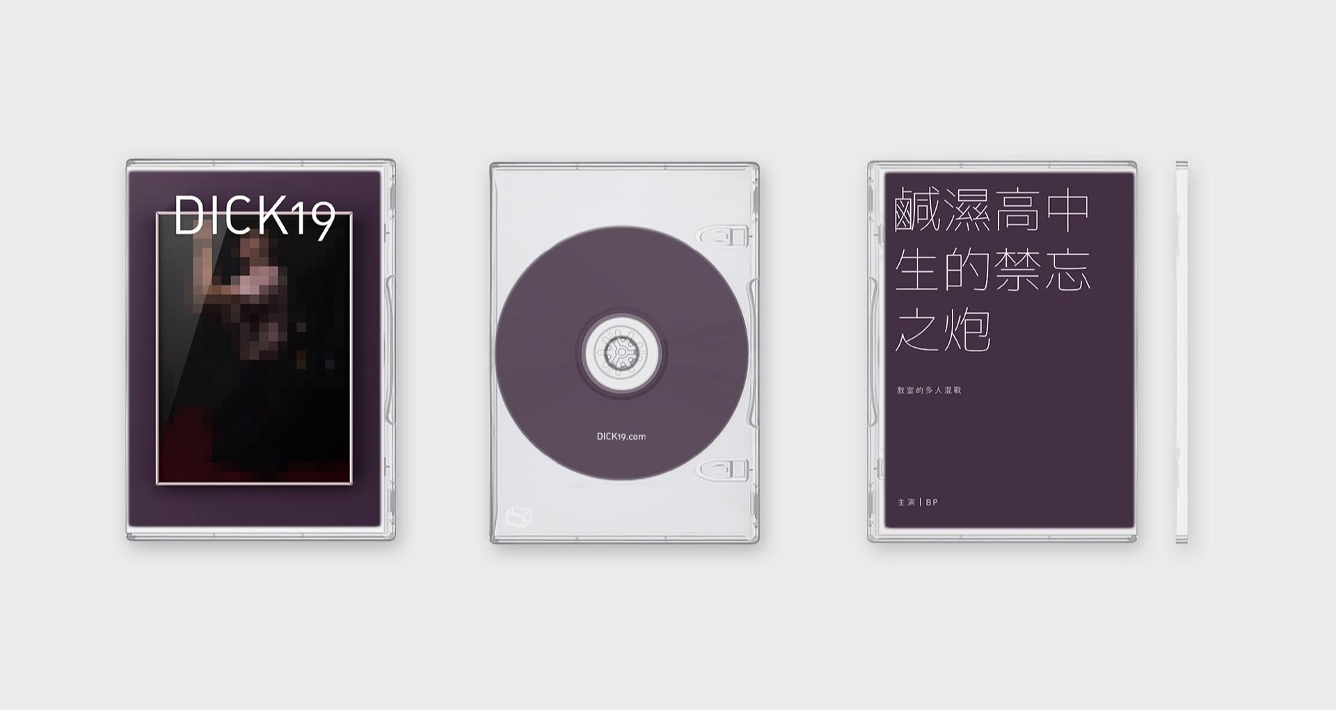 D1989-DVD-190902-1-1920.jpg