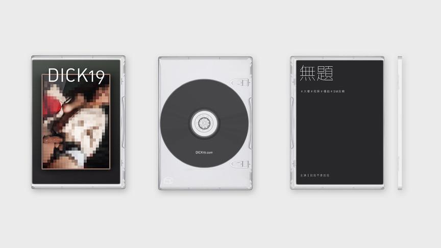 D1989-DVD-190905-1-1920.jpg