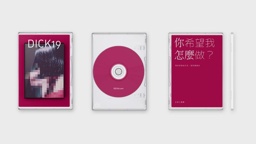 D1989-DVD-190831-4-1920.jpg