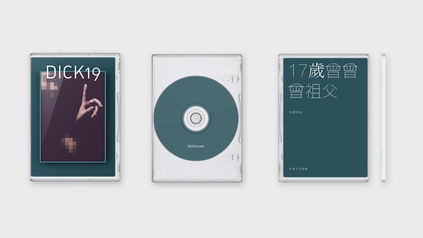 D1989-DVD-190901-2-1920.jpg